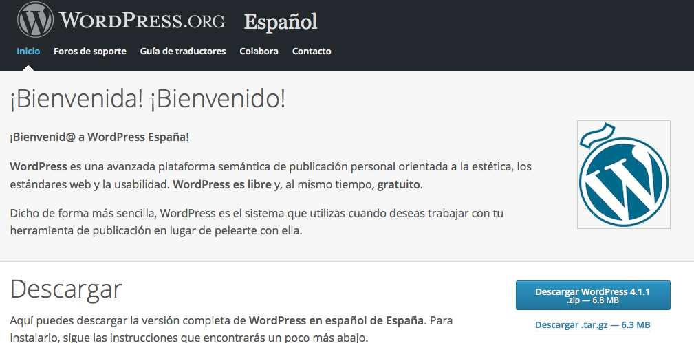 Descargar WordPress español castellano